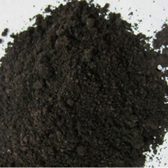 Potassium Humate ( Powder/Flake )