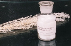 SUPLITE RB Synthetic hydrotalcite