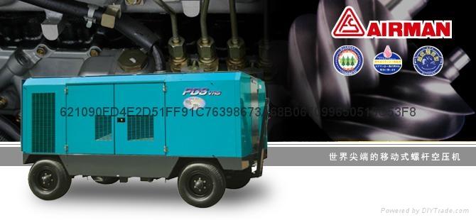 四川成都復盛埃爾曼PDSJ630柴動空壓機高效率低油耗 3