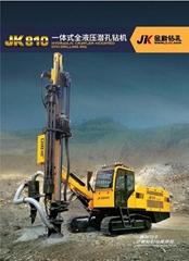 金科JK810一體式全液壓履帶式潛孔鑽機參數低價格