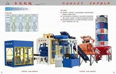 液壓全自動免燒水泥磚空心磚機械設備