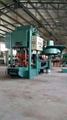 液壓全自動彩色水泥彩瓦機械設備