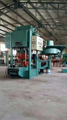 液压全自动彩色水泥彩瓦机械设备