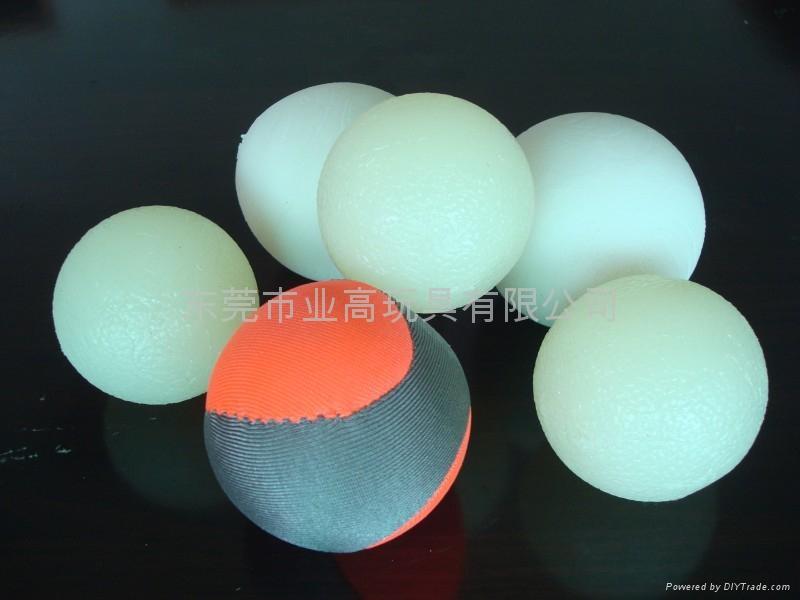 供应TPR球玩具 3
