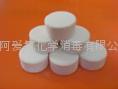 工業循環水氧化性殺菌滅藻劑 1