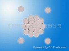 三氯异氰尿酸二氯异氰尿酸钠速溶泡腾片代工