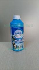 游泳池用消杀威高效环保型除藻剂