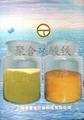 固体聚合硫酸铁盐