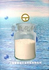 水处理专用熟石灰