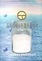 江浙滬白色聚合氯化鋁(PAC)
