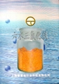 六水三氯化铁98%