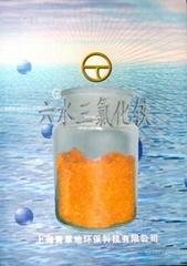 六水三氯化鐵98%