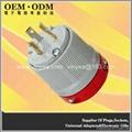 NEMA L5-20 Locking Plug