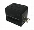 全球通旅行转换器带USB充电