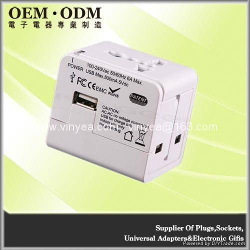 Universal Travel Adaptor(USB)