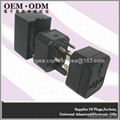 electrical plug gift