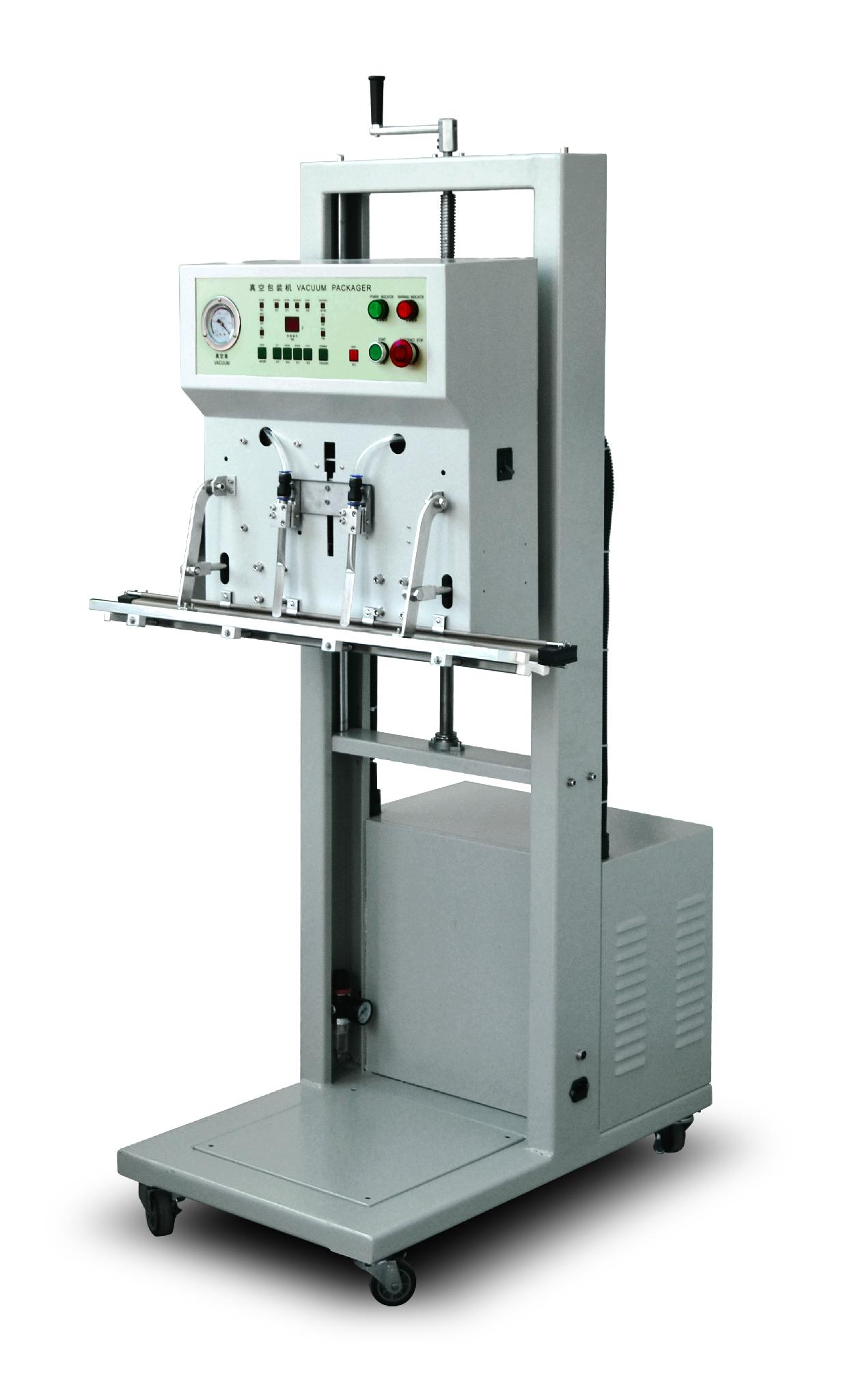 VS-600化工粉末立式外抽真空包装机