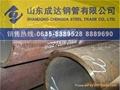 直缝焊管 Q235B/Q345