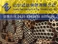 高压锅炉管 20G/15CrM