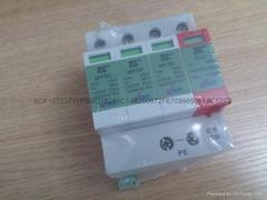 防雷器浪涌保護器MYS5-385/20