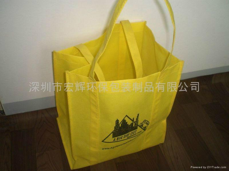 香港環保袋 1