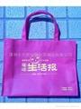香港環保袋 2