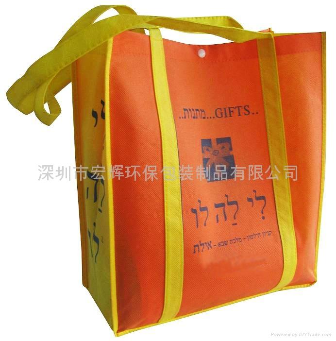 香港環保袋 3