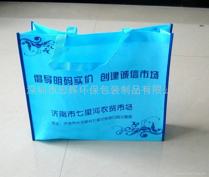 香港環保袋 4