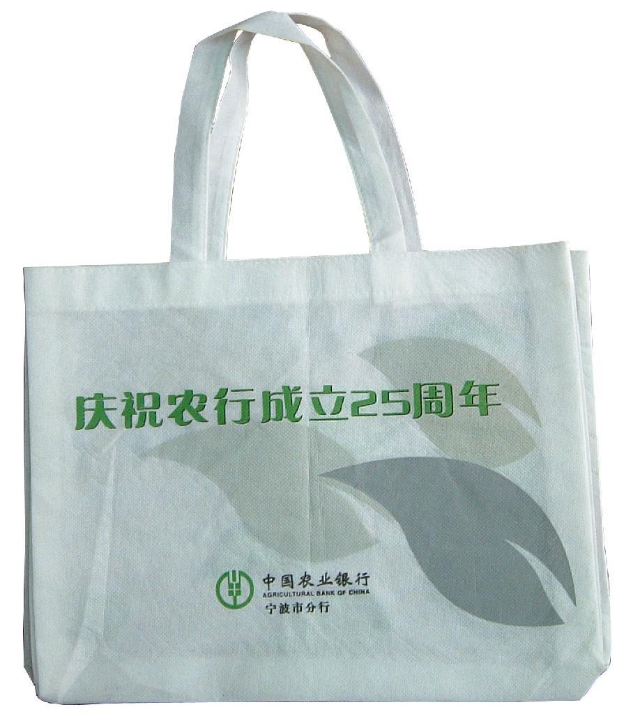 深圳环保袋 1