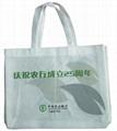 深圳環保袋