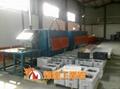 廣東生產網帶式粉末冶金燒結爐 1