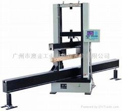 木材人造板  试验机