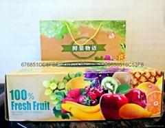 西安水果禮盒