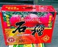 楊凌達康石榴禮盒 1