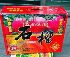 杨凌达康石榴礼盒
