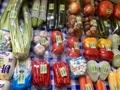 fresh vegetable 5