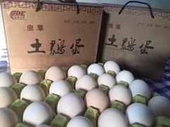 西安土鸡蛋礼盒