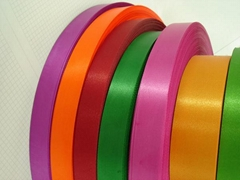 Colour Ribbon For  Decoration