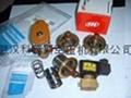 39863865英格索兰空压机油过滤器 2