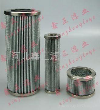 供应替代黎明液压型号GX-63×5滤芯  4