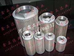 供应黎明液压型号GX-10×10滤芯