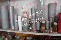 供应黎明液压型号GX-25×5滤芯