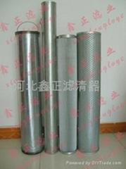 供應工業船舶設備液壓油濾芯