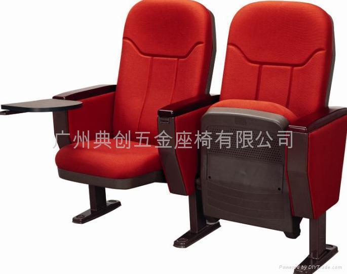 报告厅椅(DC-4032) 1