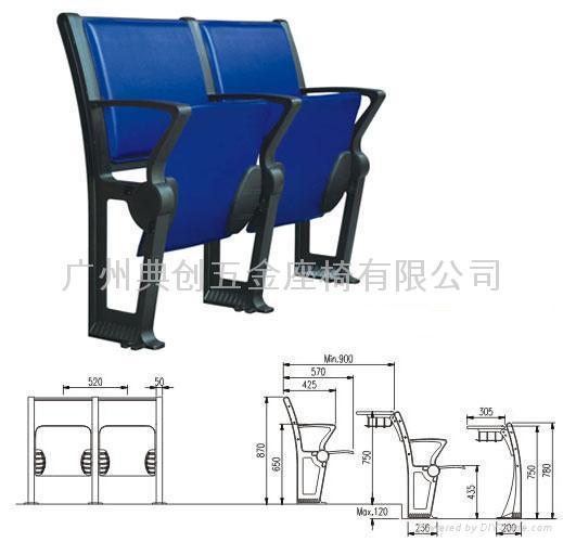 报告厅椅(DC-4032) 2