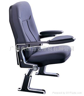 报告厅椅(DC-4032) 3