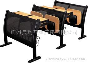 报告厅椅(DC-4032) 4