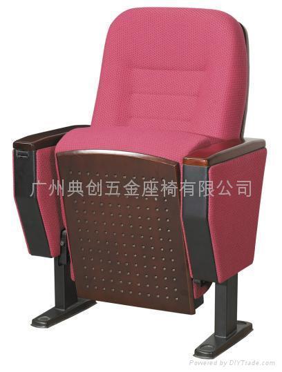 多媒体报告厅椅(DC-5042) 1