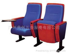 多媒体报告厅椅(DC-5042) 2