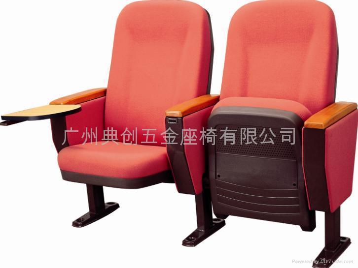 多媒体报告厅椅(DC-5042) 3